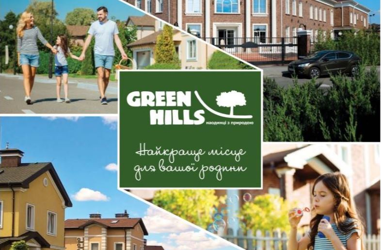 Download the brochure Green Hills cottage community