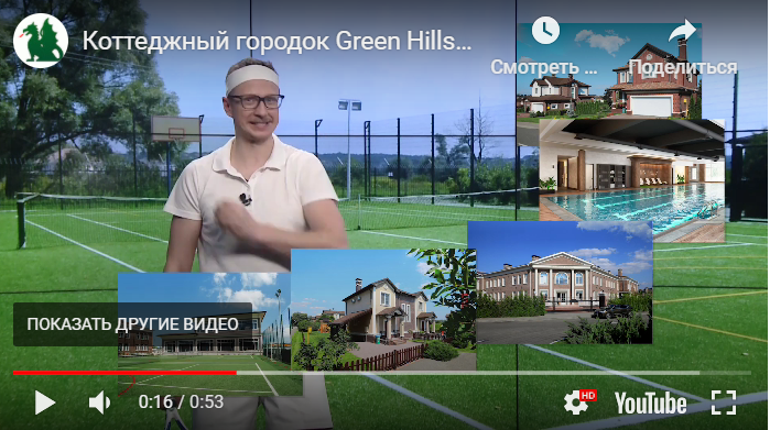 NEW VIDEO about Green Hills